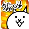 猫咪大战争9.3.0破解版