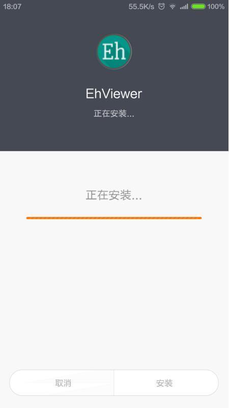 EHviewer