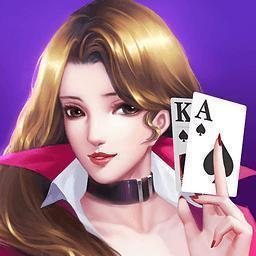 貴賓廳棋牌