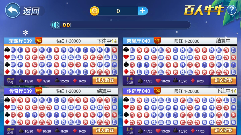 天马棋牌app