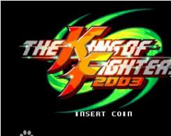 拳皇2003无敌版