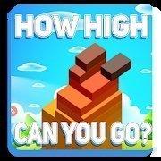 你能飛多高