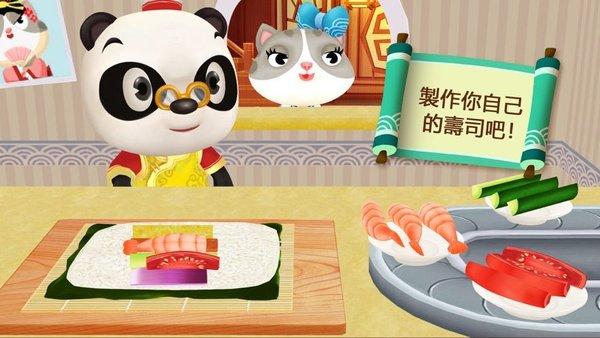 熊猫博士亚洲餐厅介绍