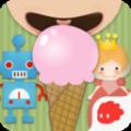 冰淇淋大作战2