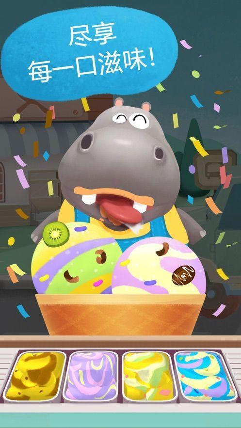 熊猫博士冰淇淋车介绍