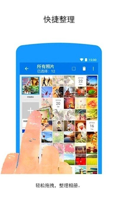 夢幻濾鏡相冊app截圖