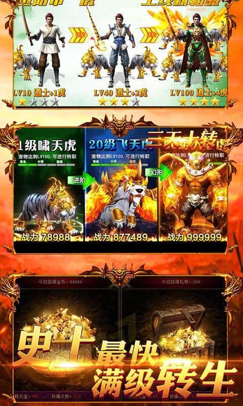 战神世界介绍