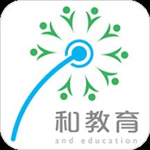 浙江和教育
