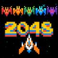 2048侵略者