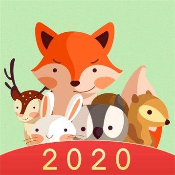 动物季节乐园