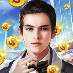 富一代叫我有錢人