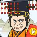 成语战江山红包版