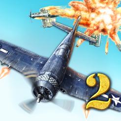 AirAttack2