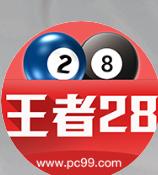 加拿大蛋蛋28预测软件神器