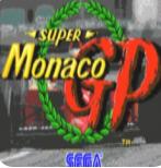 超级摩纳哥GP赛车