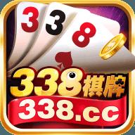 338棋牌ios