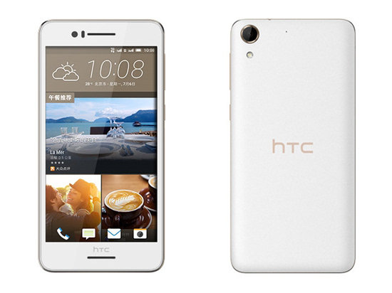 HTC Desire 728刷机包