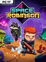 太空罗宾逊