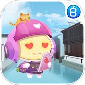 浙江宝宝游戏app