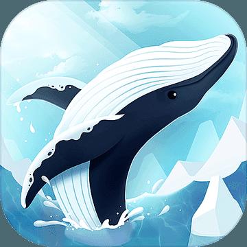 深海水族館極地安卓版
