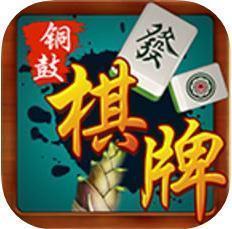 铜鼓棋牌app