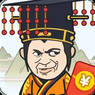 成语战江山