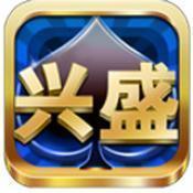 兴盛棋牌app