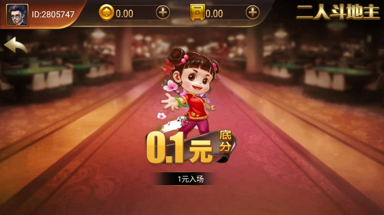 大汗棋牌app