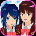 樱花校园模拟器4