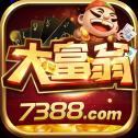 7388大富翁苹果版
