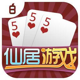 2020浙江宝宝仙居游戏