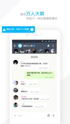 潮信交友app截圖