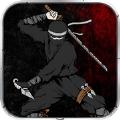 Way of ninja