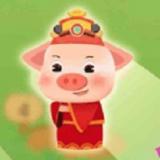 阳光养猪宝