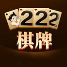 222棋牌