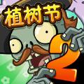 植物大战僵尸22.4.9破解版