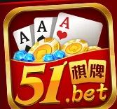 51bet棋牌