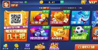 中国人玩的最多的棋牌