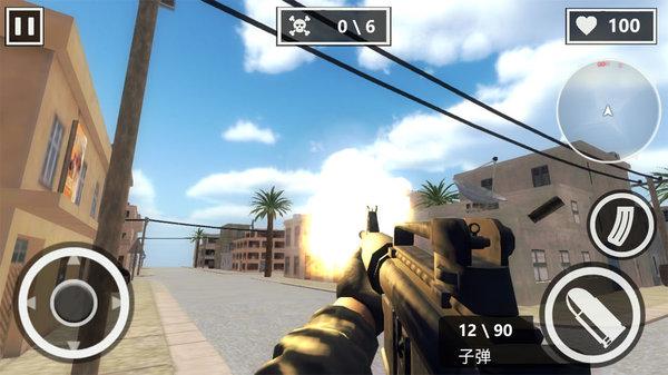 街头枪战王者游戏截图