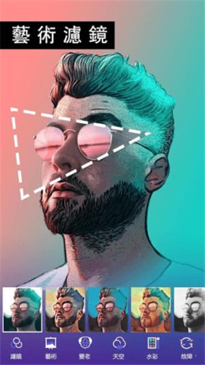PicsKit修图app截图