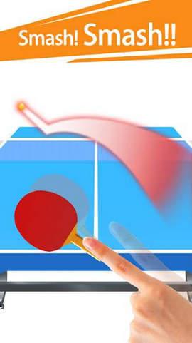 3D指尖乒乓球截图