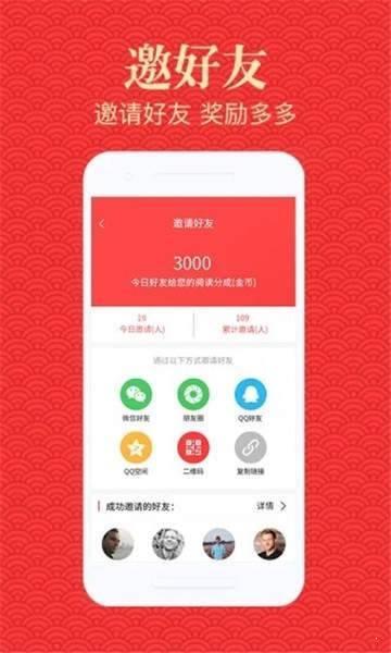 大銘資訊app截圖