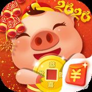 猪猪合成红包版