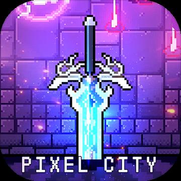 关于像素迷城的游戏推荐