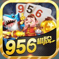 956真人棋牌