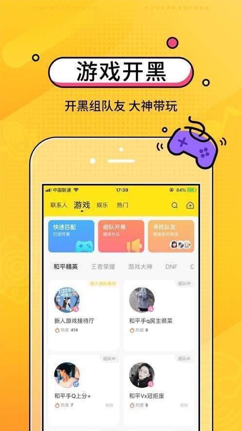 CM语音app截图
