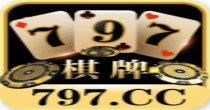 797棋牌