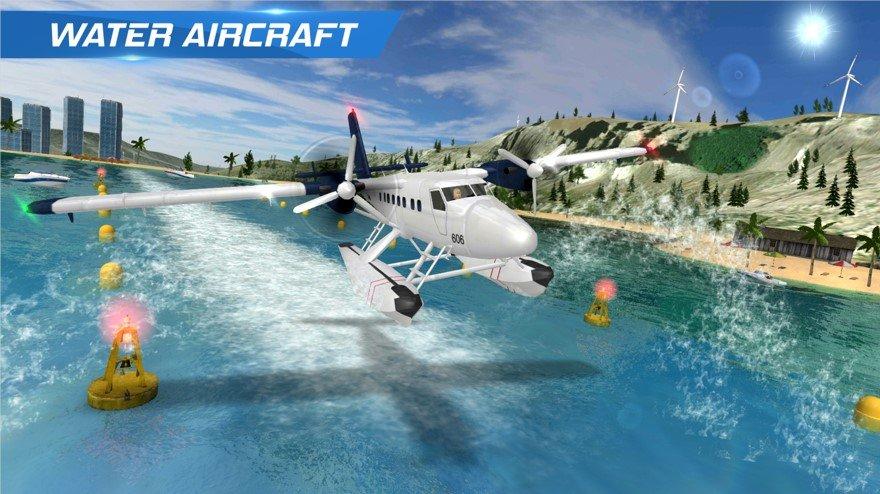 AFPS飞行模拟器