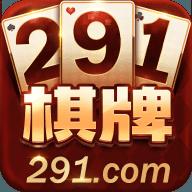 291棋牌游戲大廳