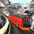 山地巴士比赛2020